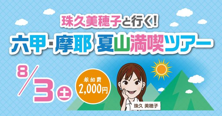 兵庫エフエム放送株式会社Kiss FM KOBEのプレスリリース画像1