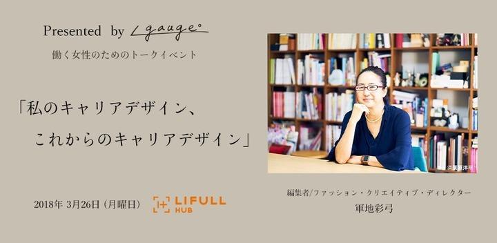 神戸レザークロス株式会社のプレスリリースアイキャッチ画像