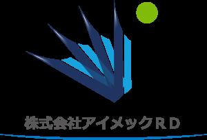 株式会社RDサポートのプレスリリース画像1