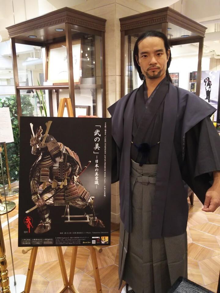武楽座 東京事務局 のプレスリリース画像7
