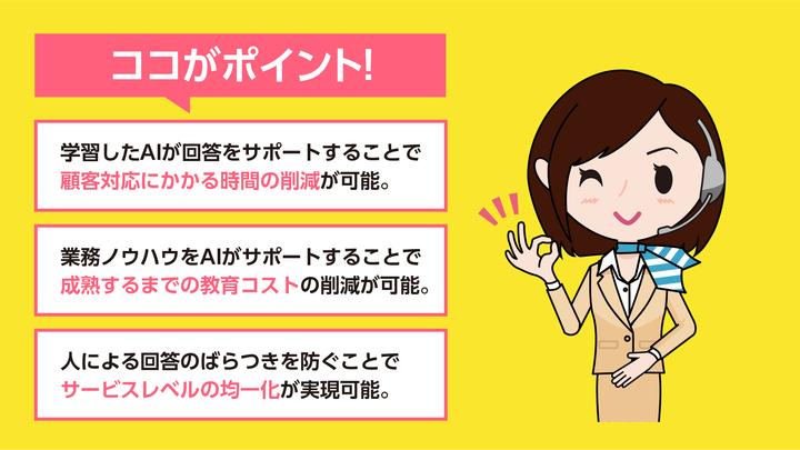 株式会社Minoriソリューションズのプレスリリース画像2