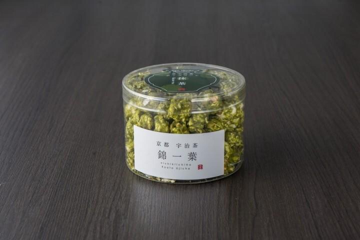 株式会社KAWAKATSU/京都御幸町 CAMERON 京都肉×京野菜 カフェバルのプレスリリース画像6