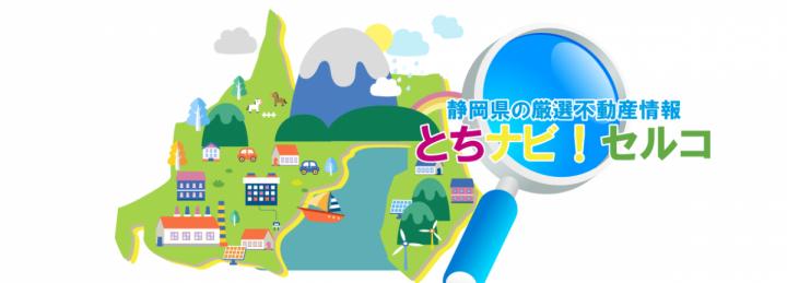 株式会社西田工務店のプレスリリース画像1