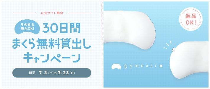 株式会社KitamuraJapanのプレスリリース画像1