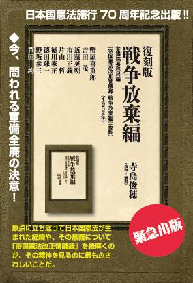 三和書籍有限会社のプレスリリース画像1