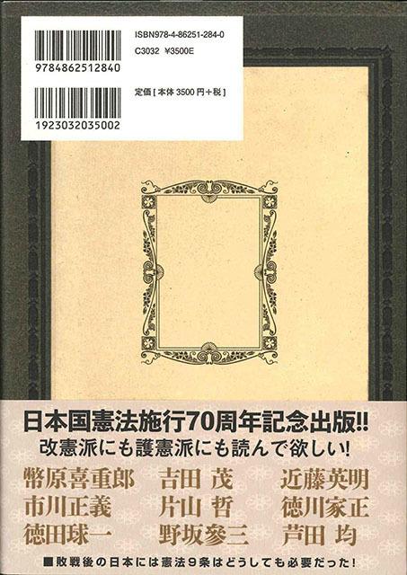 三和書籍有限会社のプレスリリース画像2