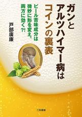 三和書籍有限会社のプレスリリース13