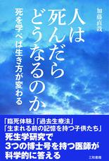 三和書籍有限会社のプレスリリース7