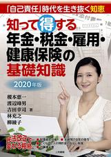 三和書籍有限会社のプレスリリース5
