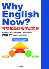 三和書籍有限会社のプレスリリース3
