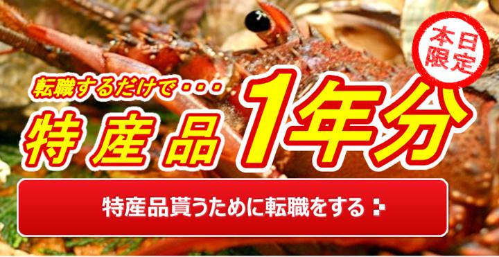 株式会社千葉キャリのプレスリリース画像1