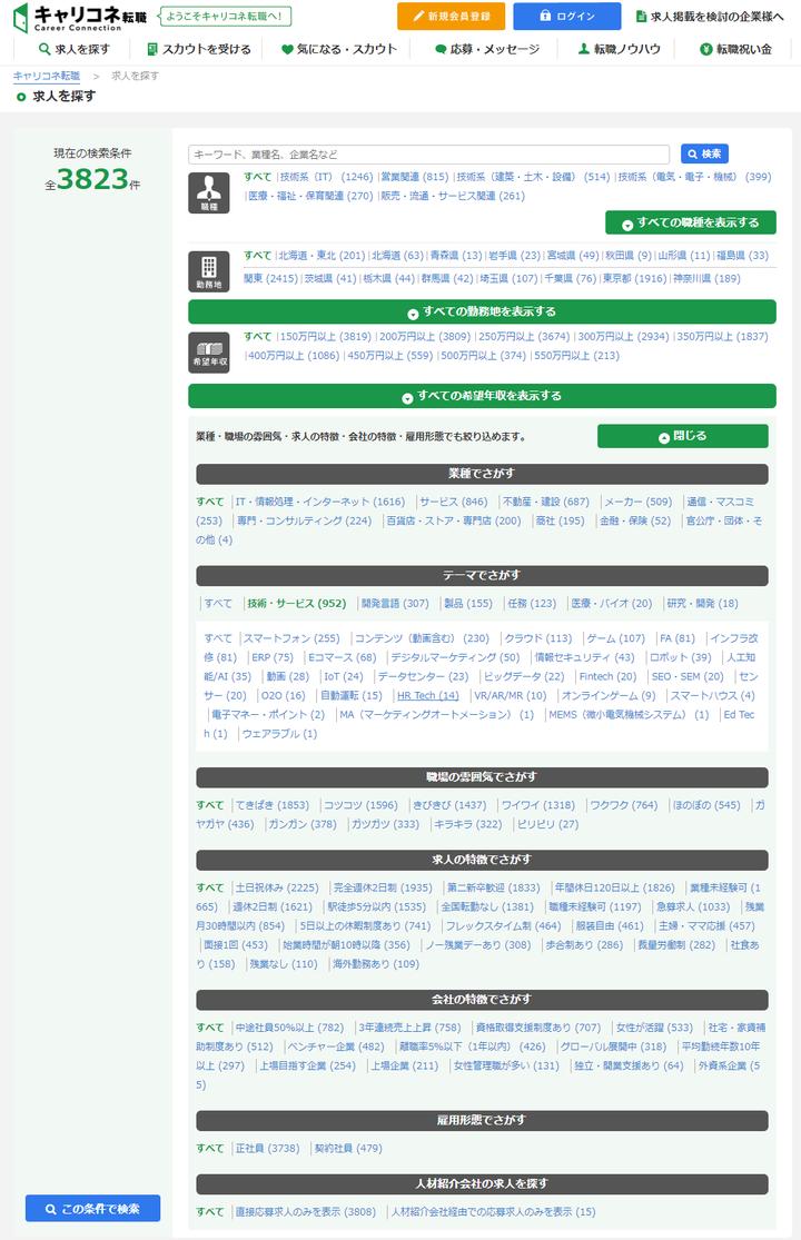 株式会社グローバルウェイのプレスリリース画像2