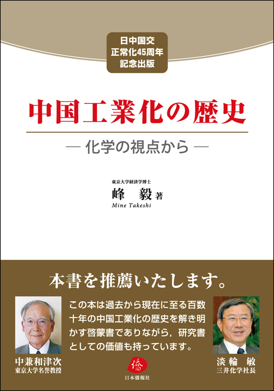 DUAN PRESSのプレスリリース画像1
