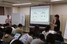 公益財団法人 大阪YMCAのプレスリリース1