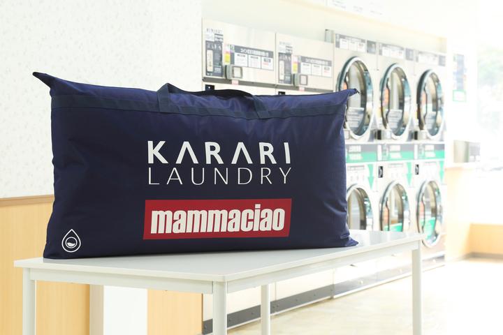 株式会社ナカムラのプレスリリース画像6