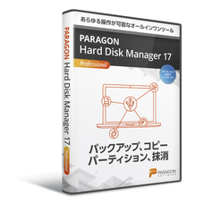 パラゴンソフトウェア株式会社のプレスリリース2