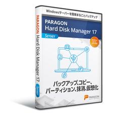 パラゴンソフトウェア株式会社のプレスリリース1