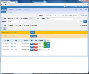 株式会社ウィングシステムズのプレスリリース画像7
