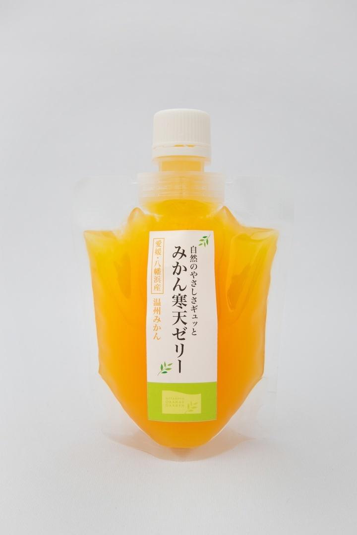 農業生産法人 株式会社ミヤモトオレンジガーデンのプレスリリース画像4