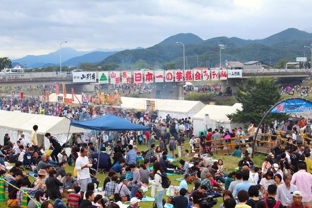 山形市のプレスリリース画像4