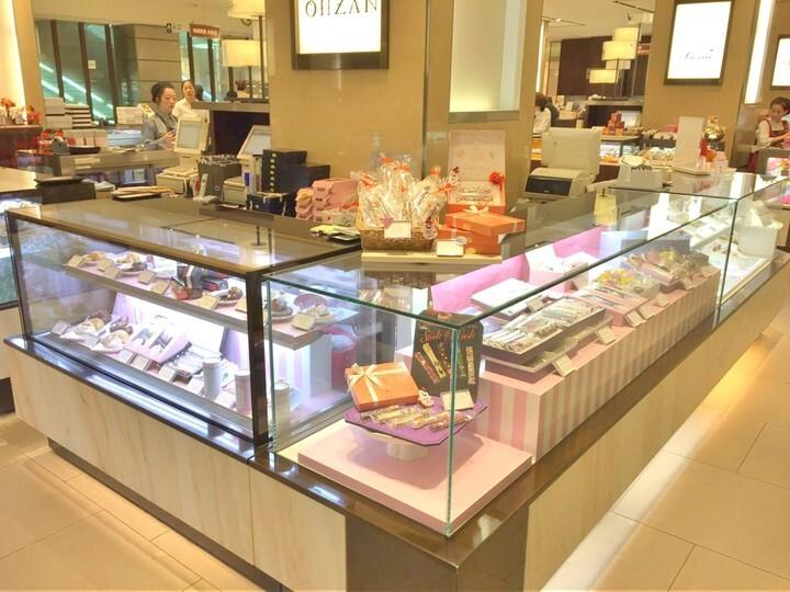 株式会社珠屋櫻山/CAFE OHZANのプレスリリース画像6
