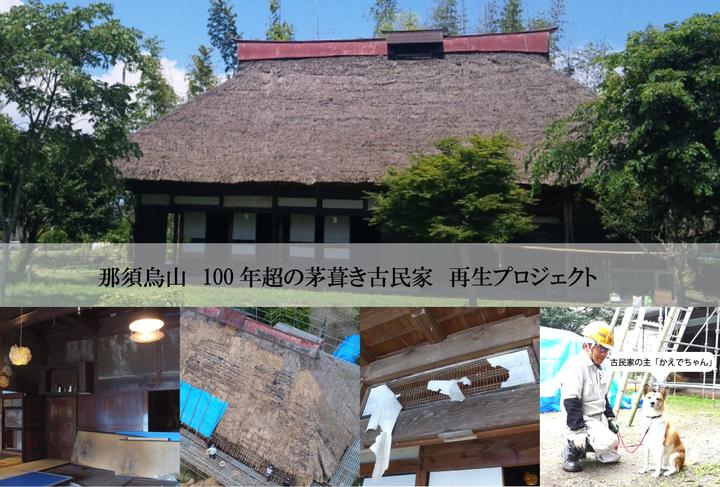 NPO法人RE-JAPANのプレスリリース画像1