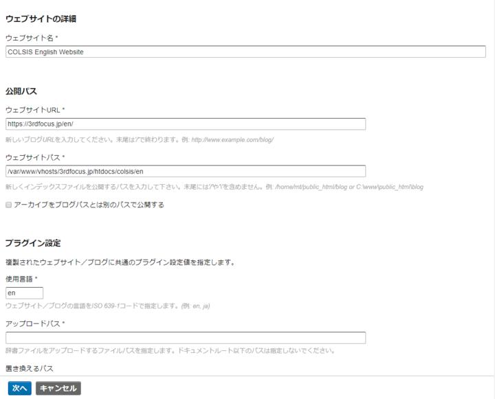株式会社COLSISのプレスリリース画像3