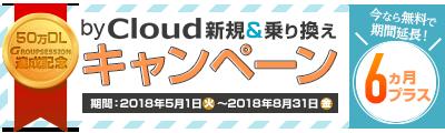 日本トータルシステム株式会社のプレスリリース画像1