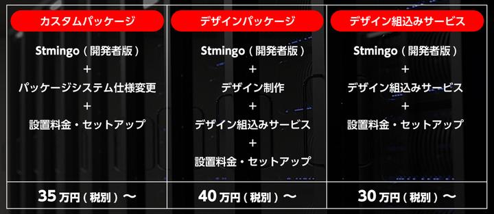 マレントジャパンのプレスリリース画像5