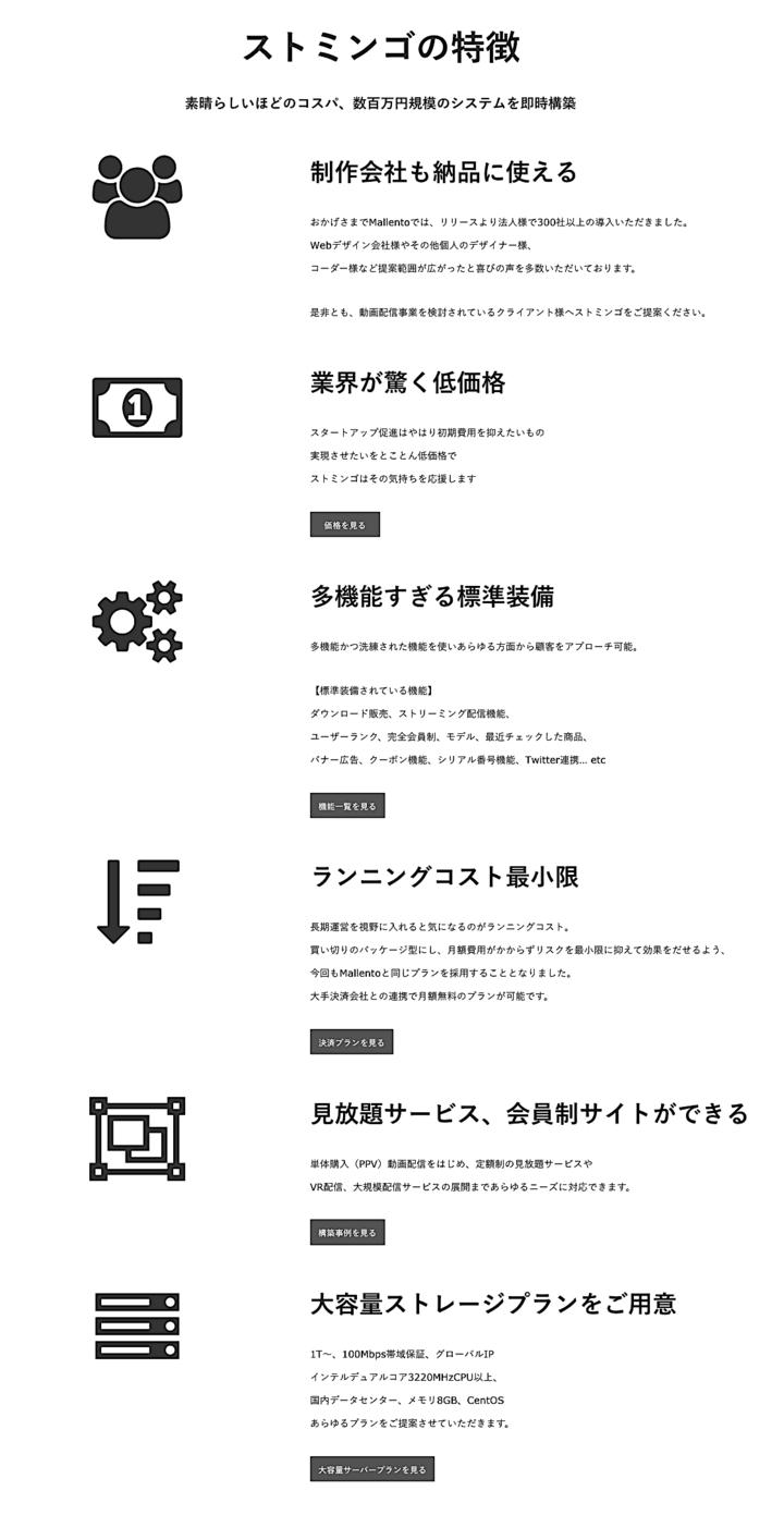 マレントジャパンのプレスリリース画像3