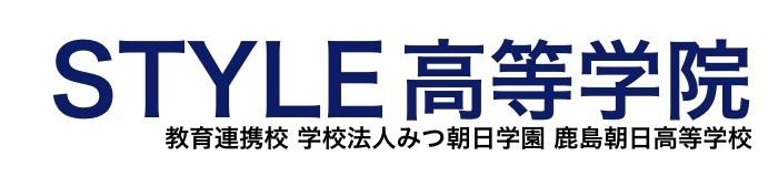 一般社団法人日本キックボクシングフィットネス協会のプレスリリース画像2