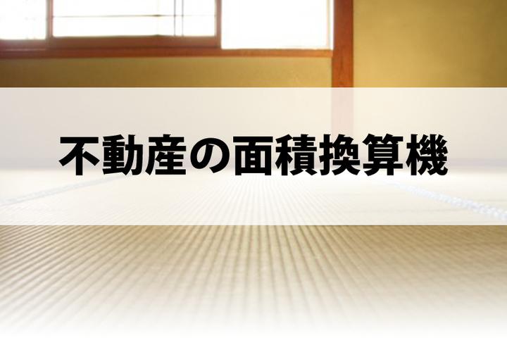 株式会社アーチェストのプレスリリース画像1