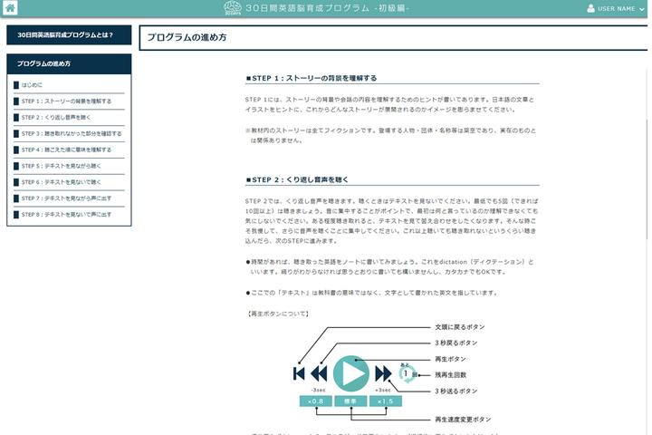 株式会社IQ-Strategyのプレスリリース画像5