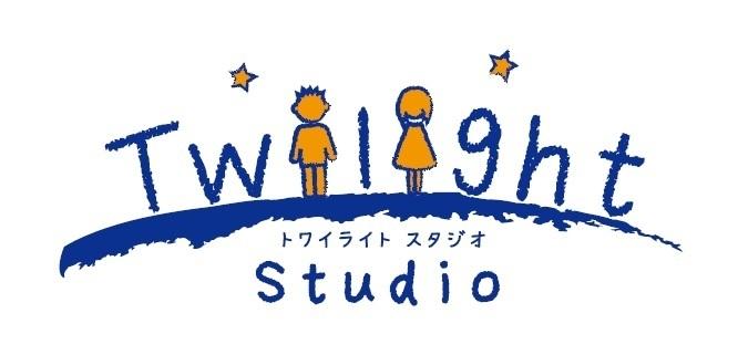 株式会社トワイライトスタジオのプレスリリース画像1