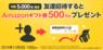 ChatWork株式会社のプレスリリース1