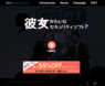 ChatWork株式会社のプレスリリース15