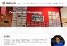 ChatWork株式会社のプレスリリース12