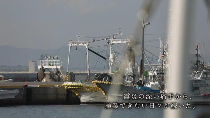 福島県のプレスリリース画像4