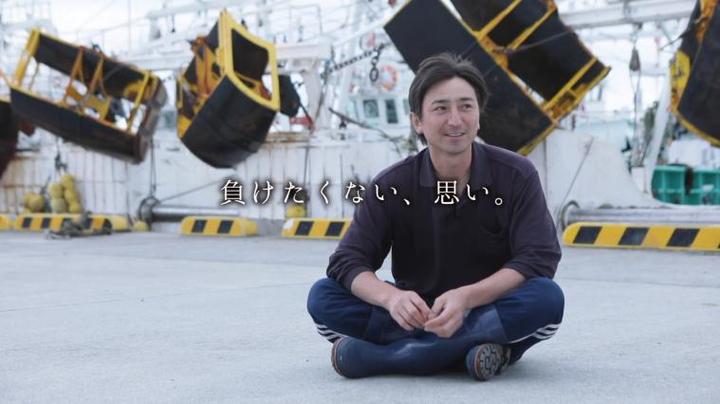 福島県のプレスリリース画像3