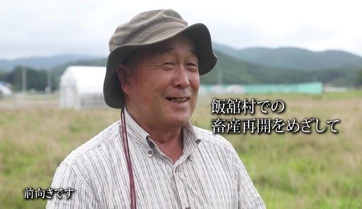 福島県のプレスリリース画像2