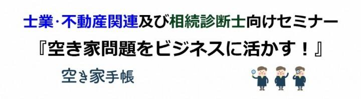 株式会社うるるのプレスリリース14