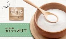 株式会社北の達人コーポレーションのプレスリリース13