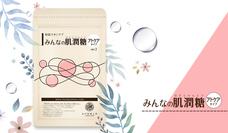 株式会社北の達人コーポレーションのプレスリリース10