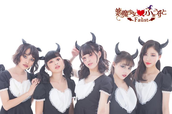 株式会社Marie.Japanのプレスリリース画像1