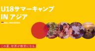 タイガーモブ株式会社のプレスリリース12
