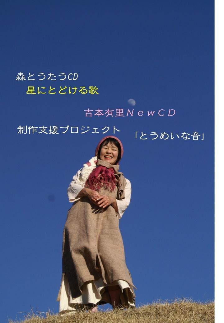 愛の花Musicのプレスリリース画像1