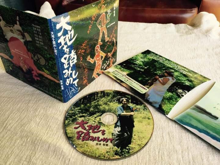 愛の花Musicのプレスリリース画像4