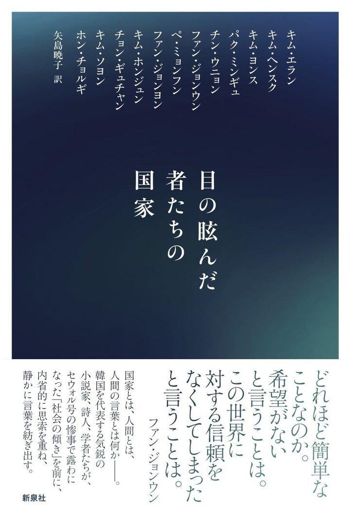 株式会社 新泉社のプレスリリース画像1
