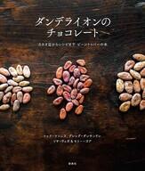 株式会社 新泉社のプレスリリース7