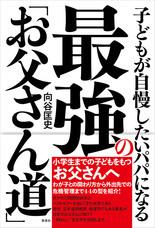 株式会社 新泉社のプレスリリース13